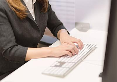 MacがWindowsよりも安くなる理由   定年起業のためのウェブコンサルティング