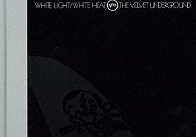 (第243回)ヴェルヴェッツはなぜあんな音になったのか? - TOWER RECORDS ONLINE