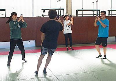 スマホ片手に体育の授業 ARゲームを教育に取り入れた高校 (1/2) - ITmedia NEWS
