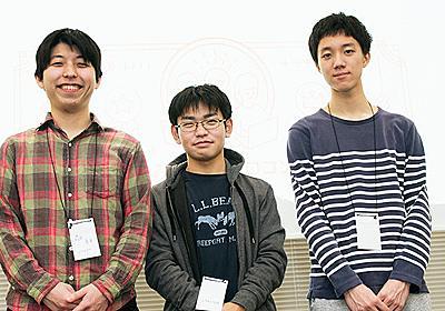 40人の学生・社会人プログラマーが激闘! ヤフーのプログラミングコンテスト「みんなのプロコン」開催 #みんぷろ - linotice*   Yahoo! JAPAN RECRUITMENT