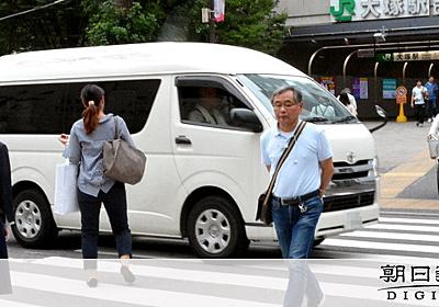 横断歩道、止まらない車 「五輪対策」で警察が摘発強化 - 東京オリンピック:朝日新聞デジタル