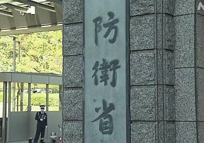 防衛省 大規模接種予約記事巡り 朝日新聞出版と毎日新聞に抗議 | 新型コロナ ワクチン(日本国内) | NHKニュース