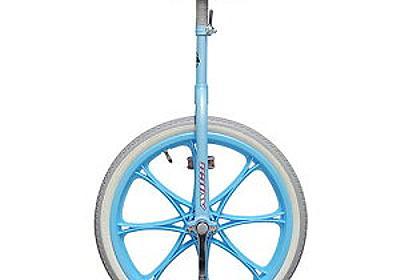 通販で買える「一輪車」おすすめ10台!   自転車グッズ部