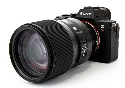 新製品レビュー:SIGMA 135mm F1.8 DG HSM | Art(ソニーEマウント用) - デジカメ Watch