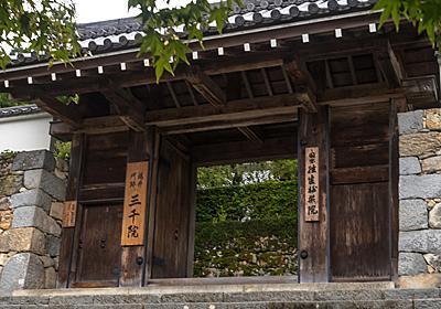 三千院 : 京都写真(Kyoto Photo)