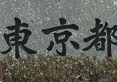 東京都 あす以降も「在宅勤務」「夜間外出控えて」継続 | NHKニュース