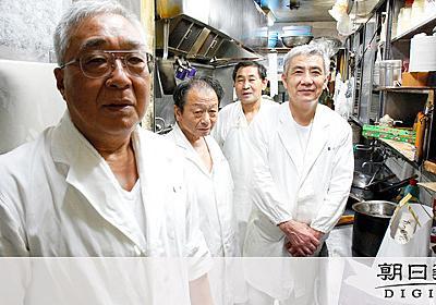 銀座が愛したデカ盛り蘭州閉店 松也もタッキーも食べた:朝日新聞デジタル