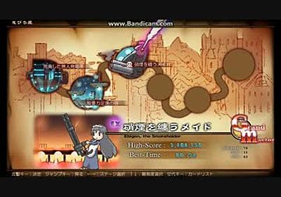 Recover the Restarts! ver.010b 1-3ステージ ノーダメGM | ニコニコ動画R18スマホ検索