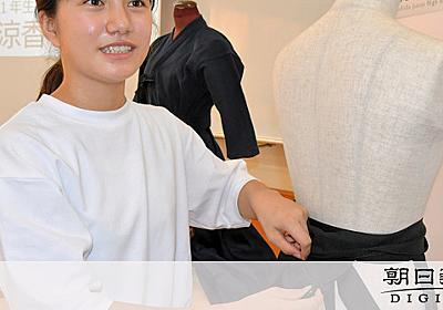 剣道の袴、脱ぎやすく 高校生が特許 きっかけはトイレ - 一般スポーツ,テニス,バスケット,ラグビー,アメフット,格闘技,陸上:朝日新聞デジタル
