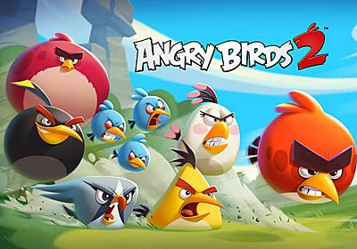 """Mamumba Games Online on Twitter: """"Play #AngryBirds2 game online 🐦 https://t.co/mYd31qXNtb https://t.co/9g4e2LCqnI"""""""