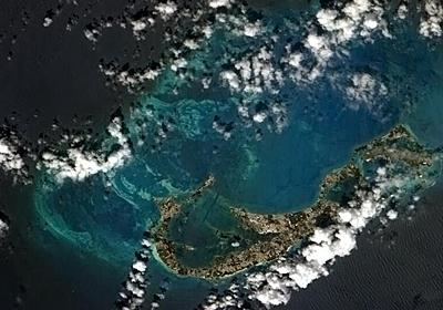 新しい火山形成のメカニズムを発見、バミューダ島 | ナショナルジオグラフィック日本版サイト