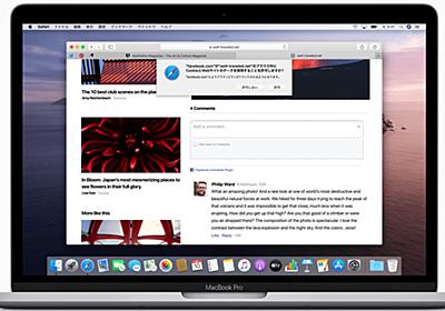 AppleのSafariがサードパーティーCookieを完全にブロック、一般的なブラウザでは初 - GIGAZINE