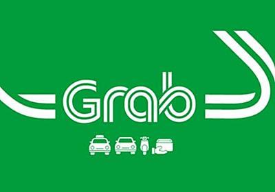 Grab(グラブ)タクシーの領収書をオンラインで発行する方法 | KOKONATS.com