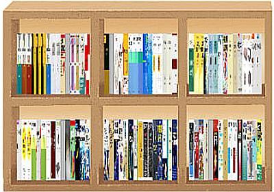 300冊の理数系書籍を読んで得られたこと - とね日記