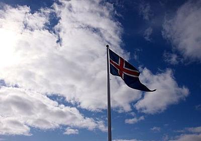 ドライブにもオススメ!アイスランドのミュージシャン15選: 旅のヒント集