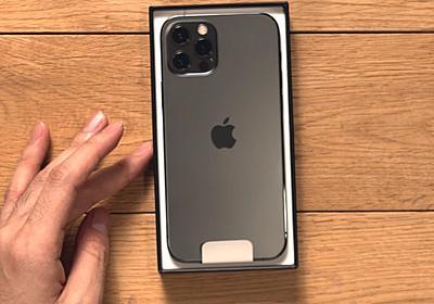 iPhone 12なら5G通信でiOSアプデができるよ | ギズモード・ジャパン