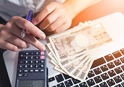 年収300~500万円台でも貯金上手になれる。「めちゃ貯まる人」の特徴 | ライフハッカー[日本版]