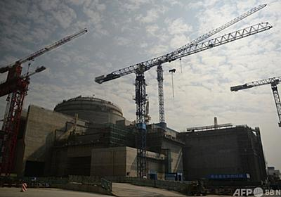 中国台山原発問題、国内なら「原子炉停止」 フランス電力 写真1枚 国際ニュース:AFPBB News
