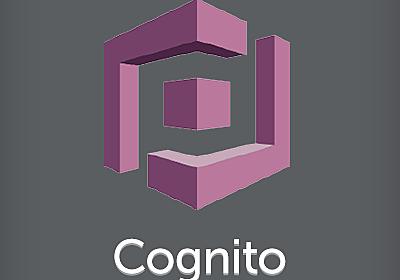 SPAからCognito User Poolに管理者としてユーザーを登録する 〜Cognito + Lambda + API Gateway + Angular〜 | DevelopersIO