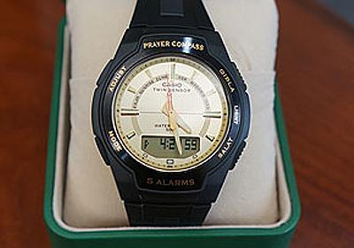 CASIO発! 日本で買えない、世界のヒット商品(後編):カシオの「イスラム教徒向け腕時計」、ヒットの背景に意外な事情 (1/4) - ITmedia ビジネスオンライン