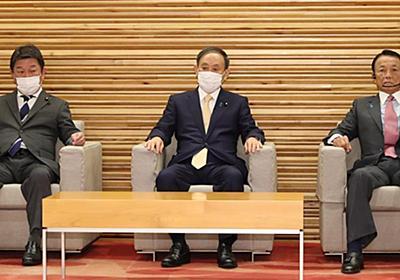 菅首相、北方領土「自分が解決」 対露交渉、安倍路線を堅持  - 産経ニュース