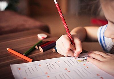 初めてのドリル学習におすすめ!プリキュアと学べる「おともだちドリルブック」シリーズ - 塾の先生が英語で子育て