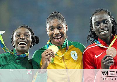 女性が「女子」に出られない規定 東京五輪陸上で初適用 - 東京オリンピック [陸上]:朝日新聞デジタル
