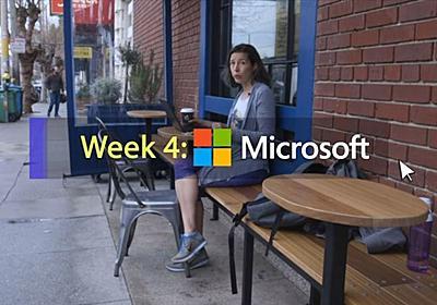 さよならGAFAM:Microsoftやめてみる→あれ? できない? | ギズモード・ジャパン