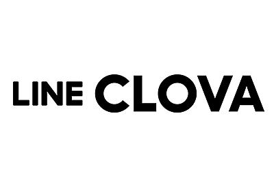 国立国会図書館が保有するデジタル化資料 247万点・2億2300万枚超の全文テキストデータ化に「CLOVA OCR」が採用 | ニュース | LINE株式会社