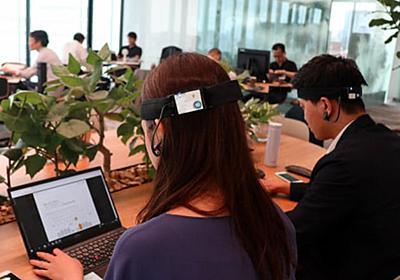 東急不動産の新本社、従業員は脳波センサー装着  :日本経済新聞