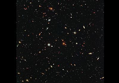 【解説】ダークマターない銀河を発見、なぜ重要?   ナショナルジオグラフィック日本版サイト