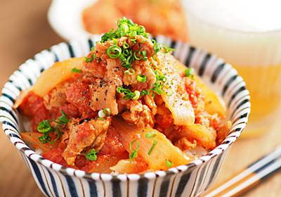 豚こまをトマト缶とみそで煮てうま味アンドうま味「トマトみそ豚丼」をフライパンで作る【筋肉料理人】 - メシ通 | ホットペッパーグルメ