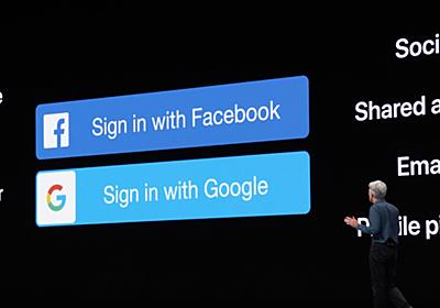 我々は持たないことによって屈さない、というAppleのプライバシー強化方針について|takano|note