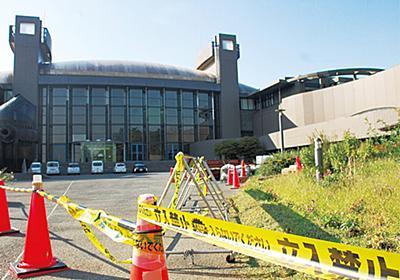 川崎市市民 ミュージアム 水没品 市費修復へ 9万点は保険補償外 | 宮前区 | タウンニュース