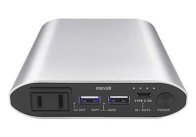 ACコンセント付きのモバイルバッテリー「MPC-CAC12800」、USB Type-C出力も搭載 - AKIBA PC Hotline!