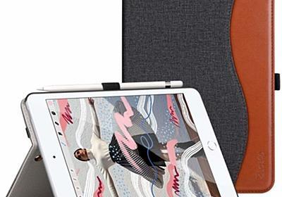 「新型iPad mini(第5世代)」を買ったなら、一度は確認しておきたいおすすめのカバー5選 | GetNavi web ゲットナビ