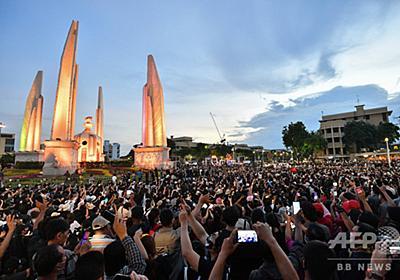 「闘わなければ」 立ち上がったタイの若者 異例の王室批判も 写真12枚 国際ニュース:AFPBB News