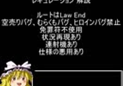 SFC版 真・女神転生 バグなしRTA 1時間39分17秒 Part1/3
