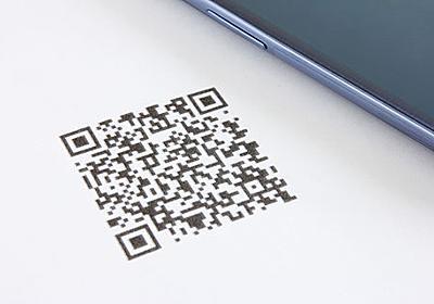 「PayPay」は日本市場で天下を取るか?/岩田昭男 | 岩田昭男の上級カード道場