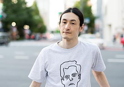 「人生ミスっても自殺しないで、旅」諸隈元さんインタビュー 「死にたくない」に気づいて一変した日常|好書好日