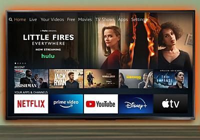 テレビを大きなスマートディスプレイに。Fire TVとEcho連携のAlexa新機能をAmazonが発表 - Engadget 日本版