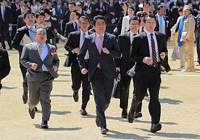 支持者を堂々と「税金」で接待する安倍氏の驕り 「桜を見る会」の驚くべき公私混同   PRESIDENT Online(プレジデントオンライン)