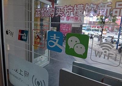 検索大手「バイドゥ」の凋落でハッキリわかる、中国ネット環境の変化 (1/2)
