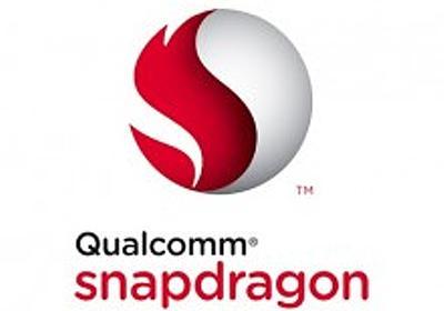 blog of mobile » Blog Archive » Qualcomm Snapdragon 835の詳細を公開、Snapdragon X16 LTE modemを搭載