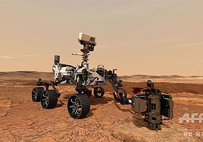 火星の渓谷は氷河がつくった? 生命の痕跡めぐる謎に新たな学説 写真1枚 国際ニュース:AFPBB News