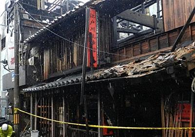 「貴重な宝が一夜で…」 江戸川乱歩館、火事で未整理資料など焼失 | 毎日新聞
