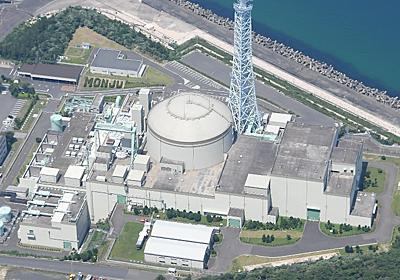 もんじゅ:異常を知らせる警報 核燃料取り出しを中断 - 毎日新聞