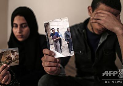 トルコで勾留中に「自殺」した元情報員、舌抜かれていた 遺族が主張 写真5枚 国際ニュース:AFPBB News