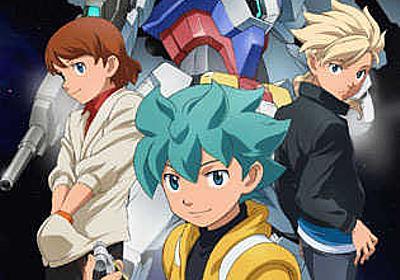 機動戦士ガンダム:2年半ぶりの新シリーズ「AGE」 10月にアニメ放送開始 - MANTANWEB(まんたんウェブ)
