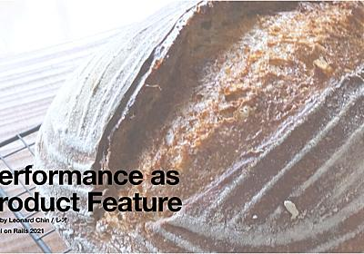 Performance as a Product Feature